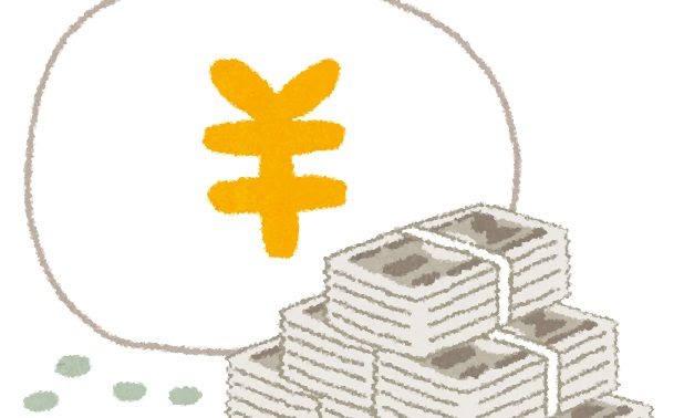 money_bag_yen2